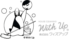 HOUSE CLEANING with up 株式会社ウィズアップ